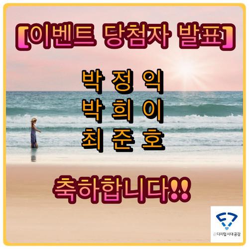 0aa0128918dcad578e5dac0520dae038_1606702460_7932.jpg