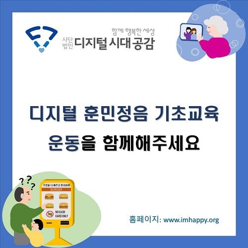 c6f4a937505848e9c69a8647c825eb64_1612510038_0234.jpg