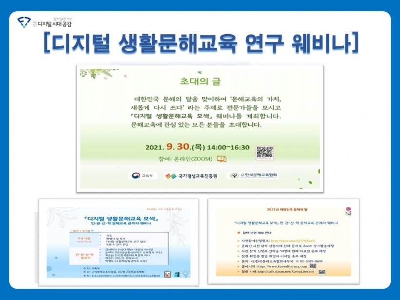 9c1e8862f0645a6c8b34614601cdf7cf_1632462919_0074.jpg